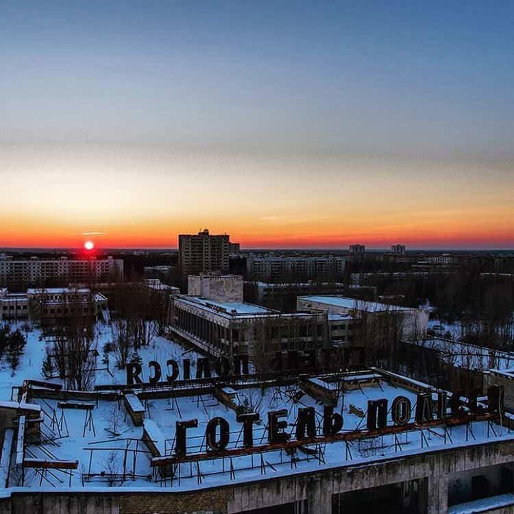 Стоимость тура в Чернобыль