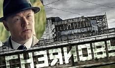 HBO channel will release a mini-series about the Chernobyl disaster